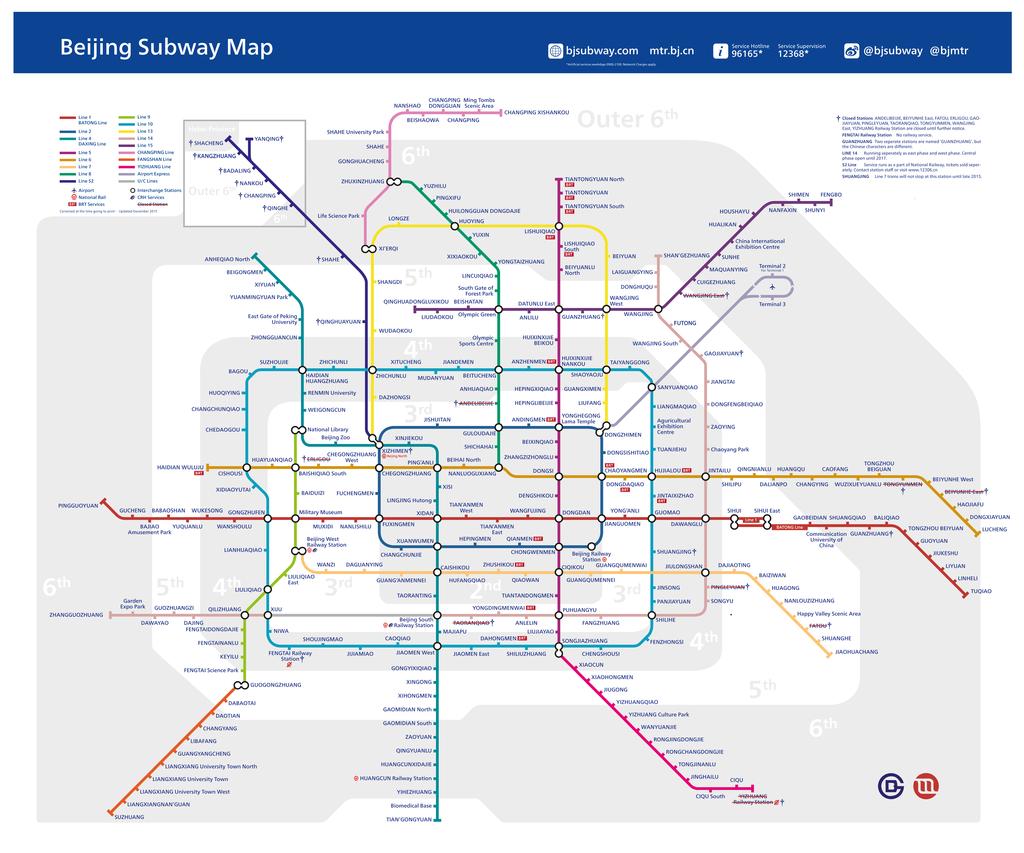Схема станций метро пекина