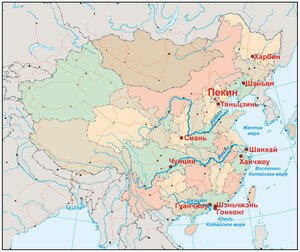 Крупнейшие города в Китае